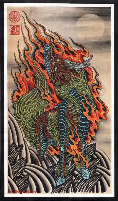 Japanese Mythical Creatures from Gomineko Books