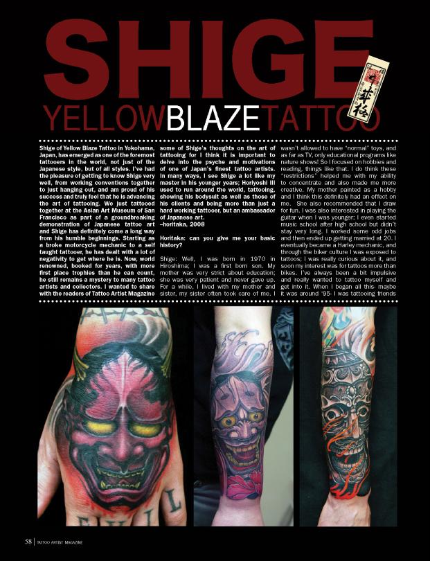 Tattoo artist magazine goes digital issue 15 tam blog for Tattoo artist magazine download