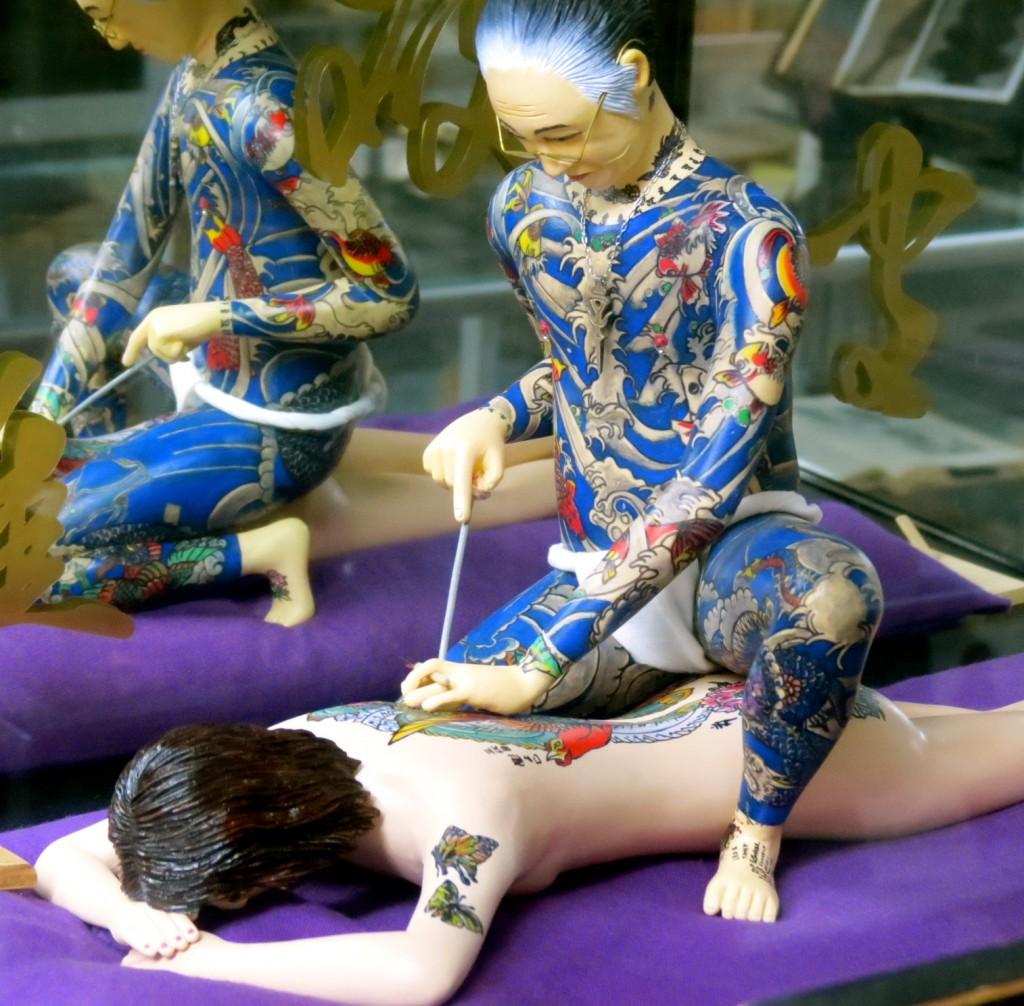 Japanese Yakuza Tattoo Women